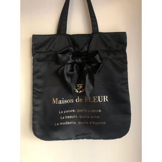 メゾンドフルール(Maison de FLEUR)のメゾンドフルール  トートバッグ ブラック 黒(トートバッグ)