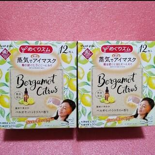 カオウ(花王)の送料無料 ベルガモットシトラスの香り24枚 花王 めぐりズム めぐリズム(アイケア/アイクリーム)