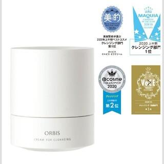 ORBIS - オルビス オフクリーム 詰替用