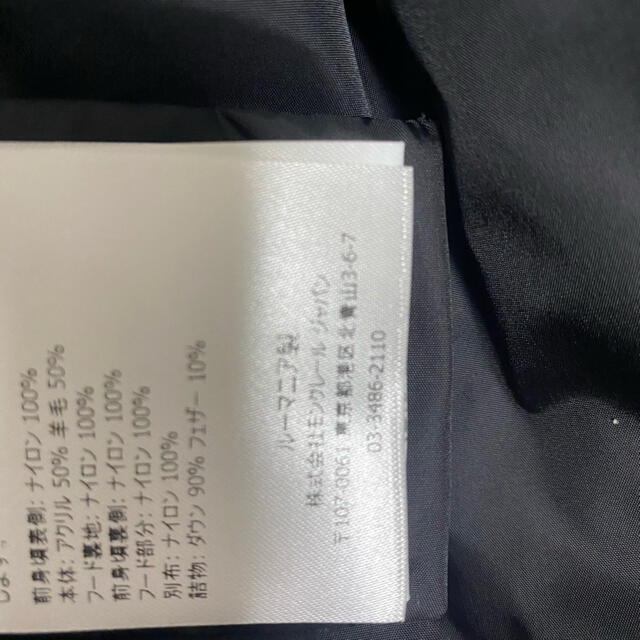 MONCLER(モンクレール)のモンクレール ニット ダウン メンズのジャケット/アウター(ダウンジャケット)の商品写真