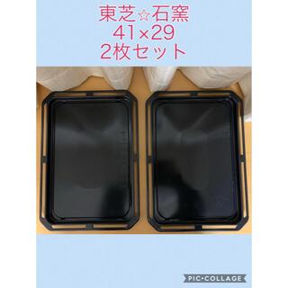 トウシバ(東芝)の東芝 石窯 オーブンレンジ 角皿2枚セット 天板 トレー(電子レンジ)