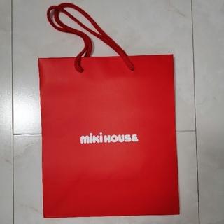 ミキハウス(mikihouse)のmikihouseショップ紙袋(ショップ袋)