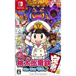 Nintendo Switch - 桃太郎電鉄 〜昭和 平成 令和も定番!〜