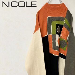 MONSIEUR NICOLE - NICOLE ニコル 90年代 モックネック ニット セーター 立体 訳あり