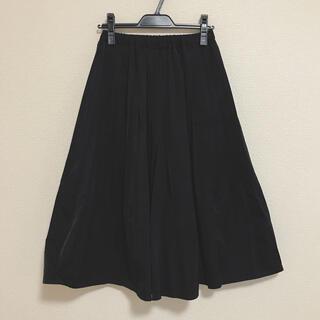 LUCA - LUCA プリーツスカート ロングスカート