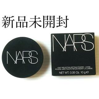 NARS - ナーズ ライトリフレクティング セッティングパウダー ルース 10g #1410