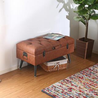 収納 ベンチ スツール 椅子 イス ブラウン アイボリー ブラック(スツール)