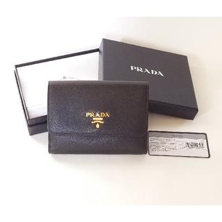 プラダ(PRADA)の 【PRADA】SAFFIANO MULTICOLOR  二つ折り財布  新品(財布)
