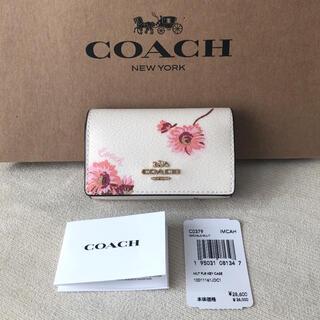 コーチ(COACH)のタグ付き新品★COACH コーチ レザー 花柄 5連キーケース(リング付き) (キーケース)