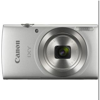 キヤノン(Canon)のキヤノン Canon デジカメ IXY200 (SL) シルバー (コンパクトデジタルカメラ)