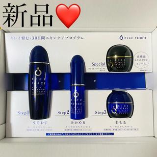 ライスフォース - 【新品】 ライスフォース 30日分 トライアルセット