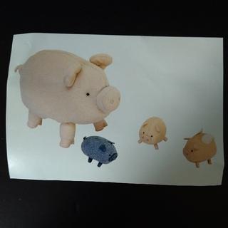 ベルメゾン(ベルメゾン)の動物親子の縫いぐるみ 手作りキット ブタ(生地/糸)