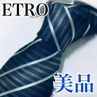 エトロ(ETRO)の美品 エトロ ネクタイ 高級シルク ストライプ  早い者勝ち(ネクタイ)