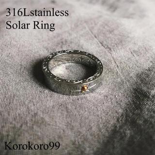 316Lステンレス 太陽 リング 【20号】(リング(指輪))