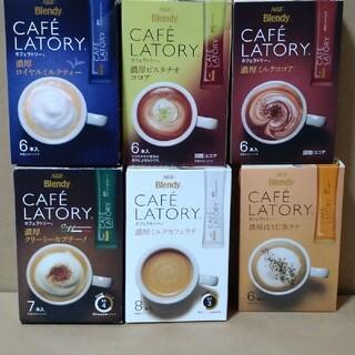 エイージーエフ(AGF)のAGF ブレンディ カフェラトリー スティックコーヒー 6種39本(コーヒー)