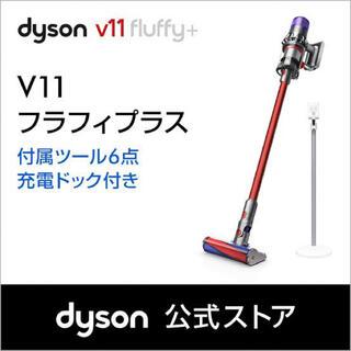 ダイソン(Dyson)のダイソン dyson v11fluffy+ SV14 FF COM(掃除機)