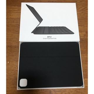 アップル(Apple)のApple iPad Pro 11インチ Smart Keyboard 2020(iPadケース)