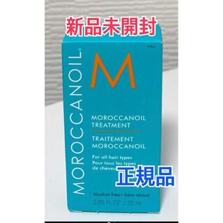モロッカンオイル(Moroccan oil)のモロッカンオイル25ミリ(オイル/美容液)