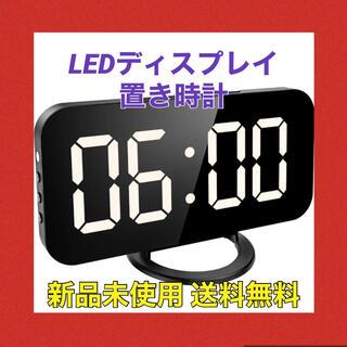 【送料無料】目覚まし時計 置き時計 充電用デュアルUSBポート付き (ホワイト)(置時計)