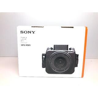 ソニー(SONY)の新品未使用品 ソニー ハウジング MPK-HSR1(コンパクトデジタルカメラ)