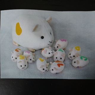 ベルメゾン(ベルメゾン)の動物親子の縫いぐるみ 手作りキット ハムスター(生地/糸)