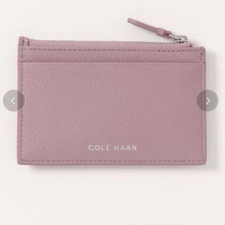 コールハーン(Cole Haan)のジップ付きカードケース(名刺入れ/定期入れ)