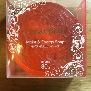 フラコラ(フラコラ)のフラコラソープ モイスト&エナジーソープ(洗顔料)