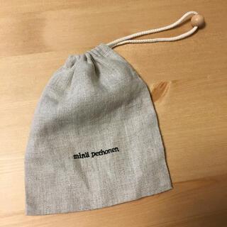 mina perhonen - 新品未使用❗️ミナペルホネン ミニ巾着