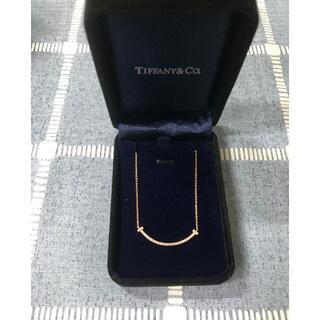 Tiffany & Co. - 本日限定 ティファニー T スマイルペンダント