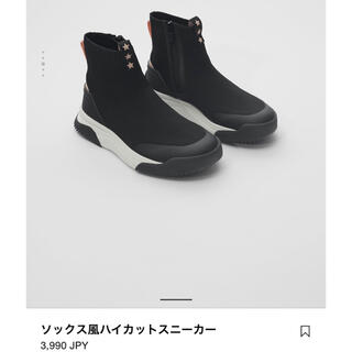 ZARA - 新品♡ZARA♡ソックス風ハイカットスニーカー