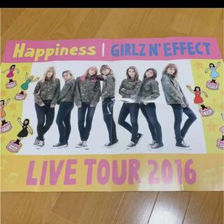 ハピネス(Happiness)のHappiness ポスター(ミュージシャン)