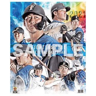 ホッカイドウニホンハムファイターズ(北海道日本ハムファイターズ)の北海道日本ハムファイターズ 2021オフィシャルカレンダー(記念品/関連グッズ)