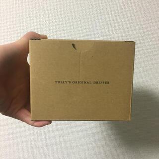 タリーズコーヒー(TULLY'S COFFEE)のタリーズ コーヒードリッパー(調理道具/製菓道具)