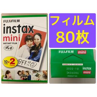 フジフイルム(富士フイルム)のFUJIFILM フジフィルム チェキフィルム  instax mini 80枚(フィルムカメラ)