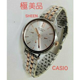 CASIO SHEEN 極美品 ストーン ピンクゴールド レディース腕時計
