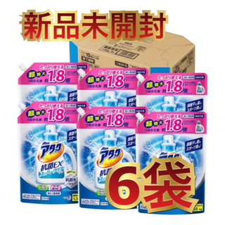 カオウ(花王)のアタック 抗菌EX スーパークリアジェル 洗濯洗剤 詰め替え 6個(洗剤/柔軟剤)