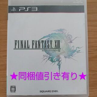 スクウェアエニックス(SQUARE ENIX)のファイナルファンタジーXIII PS3(家庭用ゲームソフト)