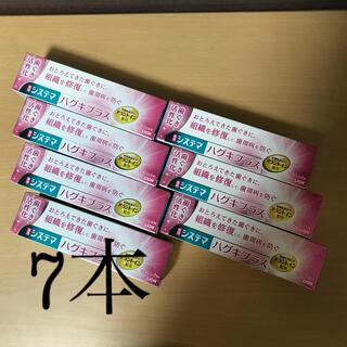LION - システマ ハグキプラス 90g 7本まとめ売り