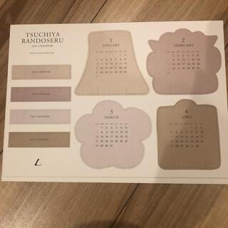 ツチヤカバンセイゾウジョ(土屋鞄製造所)の土屋鞄 2021 卓上カレンダー(カレンダー/スケジュール)