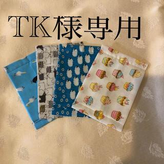 TK様専用(その他)
