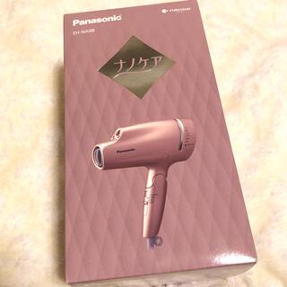 パナソニック(Panasonic)の【新品】Panasonic ナノケア EH-NA9Bヘアドライヤーピンクゴールド(ドライヤー)