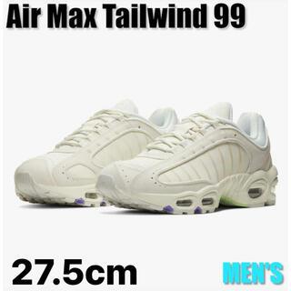 ナイキ(NIKE)のNIKE AIR Max tailwind '99(スニーカー)