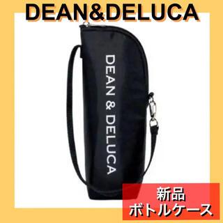 ディーンアンドデルーカ(DEAN & DELUCA)のDEAN&DELUCA ボトルケース 付録 保冷 エコ 水筒(エコバッグ)