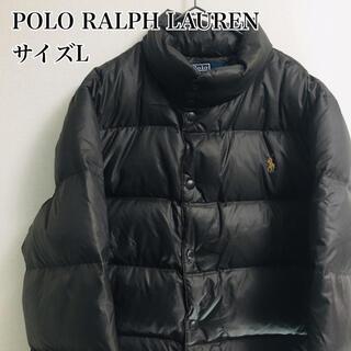 POLO RALPH LAUREN - 【美品】ポロラルフローレン ダウンジャケット サイズL ブラウンワンポイント刺繍