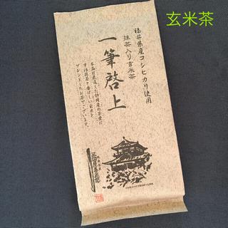 抹茶入り玄米茶 150g 【一筆啓上】三国屋(茶)