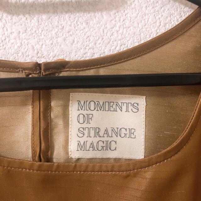 H.P.FRANCE(アッシュペーフランス)のmoments of strange magic フリルトップス レディースのトップス(シャツ/ブラウス(長袖/七分))の商品写真