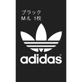 adidas - アディダス ブラック M / L  1枚