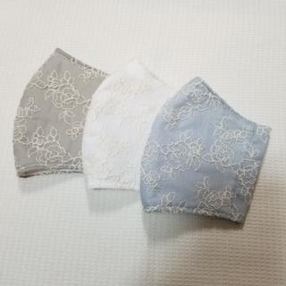 マスク(THE MASK)の3色セット【M】【薔薇】コットンレース マスクカバー インナーマスク 刺繍(その他)