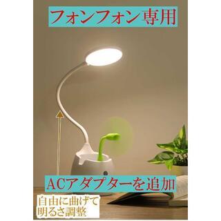 デスクライト 筆立て卓上照明 卓上ライト テーブルライト LEDスタンド(テーブルスタンド)