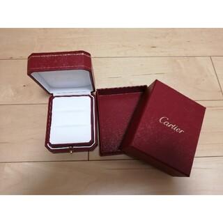 カルティエ(Cartier)のカルティエ cartier 結婚指輪ケース 空箱(ショップ袋)
